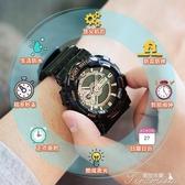 兒童錶-青少年手錶男機械錶女初中學生潮流運動防水鬧鐘兒童電子錶特種兵 提拉米蘇