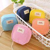 姨媽巾收納包月事包衛生巾袋子大容量拉鍊裝m巾裝衛生棉的小包 萊俐亞