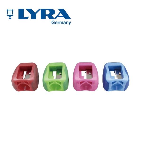 德國 LYRA Groove 三角洞洞筆專用削筆器 (單入- 隨機出貨)
