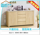 《固的家具GOOD》421-05-ADC 漢娜5.3尺收納櫃【雙北市含搬運組裝】