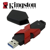 [富廉網]【Kingston】金士頓 HyperX Savage 256G USB3.1 隨身碟