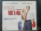 挖寶二手片-V02-023-正版VCD-電影【叫我第一名】-提姆艾倫 凱莉林區(直購價)
