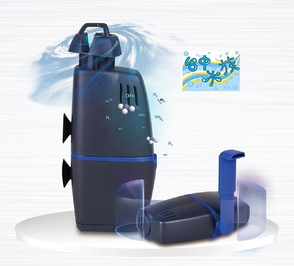 {台中水族}新加坡 Hydra-Nano Plus 艾洁 艾潔 奈米 淨水器 油墨處理器 特價