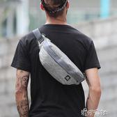 跑步腰包男士戶外運動訓練胸包騎行背包女休閒多功能單肩手機包 港仔會社