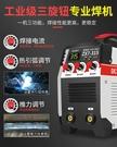 電焊機ZX7-200250220v380...