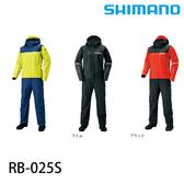 漁拓釣具 SHIMANO RB-025S 黑/紅 +7 #2XL #3XL (防寒套裝)