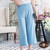 【岱妮蠶絲】俐落個性顯瘦美型蠶絲寬褲(天藍)