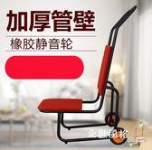 酒店運椅車宴會椅運輸車酒店餐椅推車行李車手位推車多功能運送車xw
