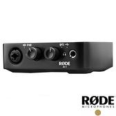 【RODE】AI-1 電腦 USB 錄音介面 RDAI1 正成公司貨
