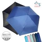【雨之情】纖細正開防曬簡約傘6色 - 極輕量/抗UV/零透光