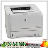HP LaserJet P2035 商用高速網路印表機 適用碳粉匣:CE505A / 505A / 05A