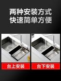 洗菜盆水槽洗碗水池