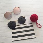 新款復古圓形金屬太陽眼鏡個性韓版網紅 ZL730『夢幻家居』