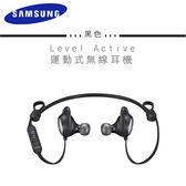 【小樺資訊】開發票 SAMSUNG Level Active運動式無線耳機