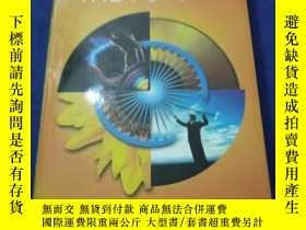 二手書博民逛書店SHAPING罕見THE FUTURE ASPIRATIONAL