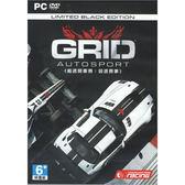 極速房車賽:競速賽事 PC英文版