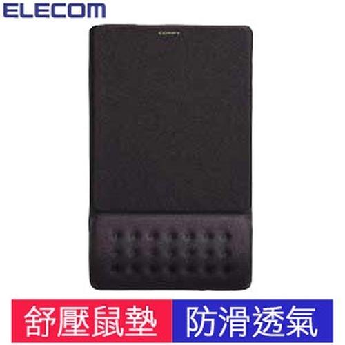 ELECOM 民台 MP-095BK 舒壓鼠墊 (黑)