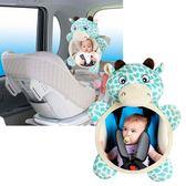 後視鏡 安全座椅 觀察鏡 汽車座椅反向安裝 動物 哈哈鏡