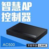 [富廉網] 【TOTOLINK】AC500 智慧 AP 控制器