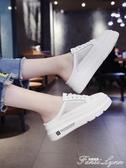 網紅小白鞋女新款秋鞋百搭網面透氣外穿懶人鞋厚底鬆糕半拖鞋 范思蓮恩