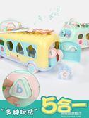 兒童繞珠串珠積木玩具嬰兒幼兒寶寶早教益智1-2周歲3智力男孩女孩   多莉絲旗艦店YYS