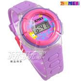 SKMEI時刻美 繽紛色彩 兒童電子手錶 女孩 印花玩具錶 SK1097紫
