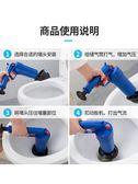 馬桶疏通器堵塞氣壓式坐便器塞吸家用捅廁所下水道神器 熊熊物語