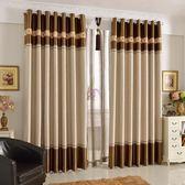 限定款窗簾 寬250x高270公分 成品掛鉤訂製簡約現代歐式遮光窗簾