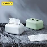 抽紙盒家用客廳茶幾紙巾盒創意彈簧紙巾盒【白嶼家居】