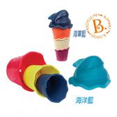 【奇買親子購物網】美國 B.Toys 鯊魚杯杯(海洋藍/海軍藍)