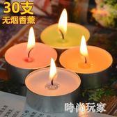 30支圓形薰衣草香薰蠟燭無煙小焟燭  hh3301『時尚玩家』