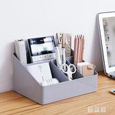多功能桌面收納盒 學生塑料6格化妝品整理盒簡約文具雜物儲物盒 QG8208『優童屋』