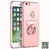 碩圖 iPhone6手機殼蘋果6s保硅膠6plus防摔外殼磨砂新款全包 印象部落