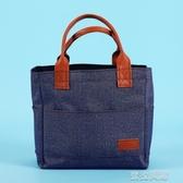 便當袋日式飯盒袋便當包手提包手提袋便當袋帶飯裝飯盒的袋子便當盒餐包(中秋禮物)