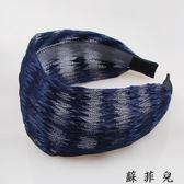 發帶韓國 頭飾頭發發飾發箍