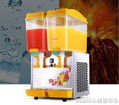 冰之樂果汁機商用飲料機冷熱雙缸三缸全自動奶茶機豆漿機冷飲機QM 美芭