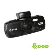 DOD LS460W【送32G/一年保】SONY感光/ GPS記錄/行車記錄器