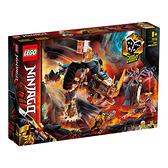 樂高積木Lego 71719 冰忍的牛角騎獸