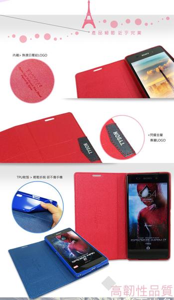 ※【福利品】ASUS ZenFone 4 A450CG/ZenFone 5 Lite A502CG 完美款 側掀皮套 可立式 側翻 皮套 保護套