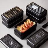 交換禮物 日式雙層便當盒辦公室中午帶飯盒可微波爐雙層分格壽司盒