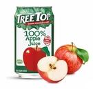 [COSCO代購] 單次運費限購一組 C140770 Tree Top 蘋果汁 320 毫升 X 24 罐入