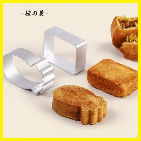 黑五好物節 烘焙模具 鳳梨酥模具 diy曲奇餅干模10只入 鋁合金切模餅干手壓模【櫻花本鋪】