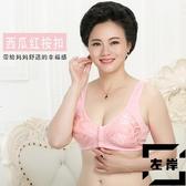 【買1送1】中年內衣媽媽文胸無鋼圈女士薄款大碼胸罩【左岸男裝】