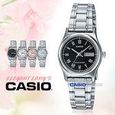 CASIO 卡西歐 手錶專賣店 LTP-V006D-1B 女錶 指針錶 不鏽鋼帶 黑 日/星期 羅馬數字 防水