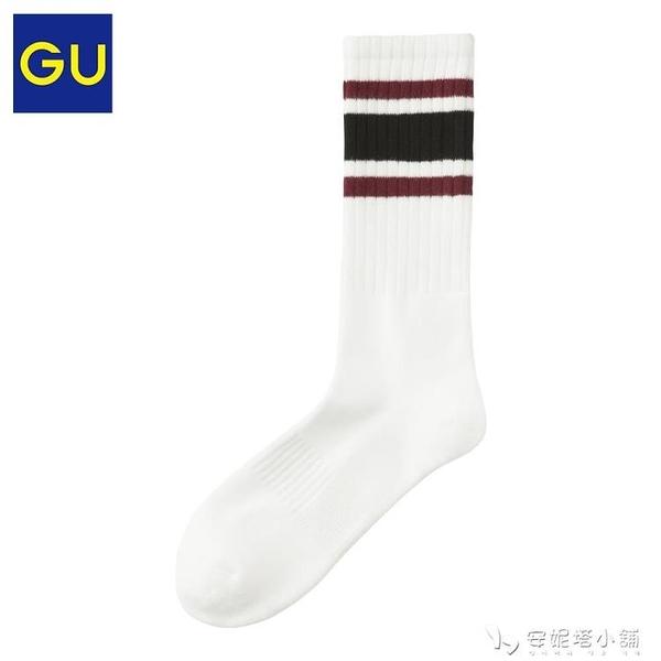 GU極優男裝襪子(線條)時尚潮流男士長襪休閒運動襪中筒襪男318881 母親節禮物