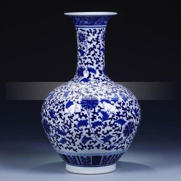 景德鎮花瓶/仿古青花瓷纏枝蓮賞瓶LG-4315