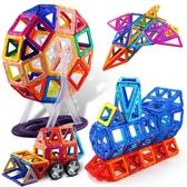 磁積片積木磁力片益智玩具兒童女孩噠噠噠