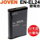 《JOVEN》 NIKON 專用副廠相機電池 EN-EL24 (ENEL24) 適用 Nikon J5