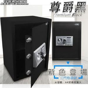 【守護者保險箱】3門閂 保險箱 收納箱 電子 防盜 50EA-3黑色