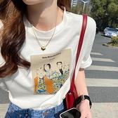 短袖T恤女夏設計感小眾體恤純棉打底上衣【少女顏究院】